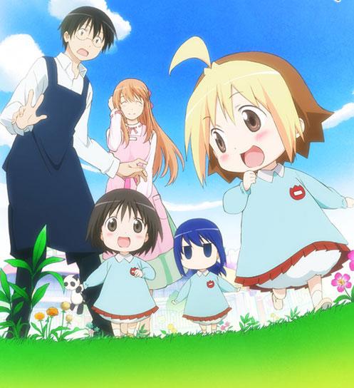 Hanamaru Kindergarden